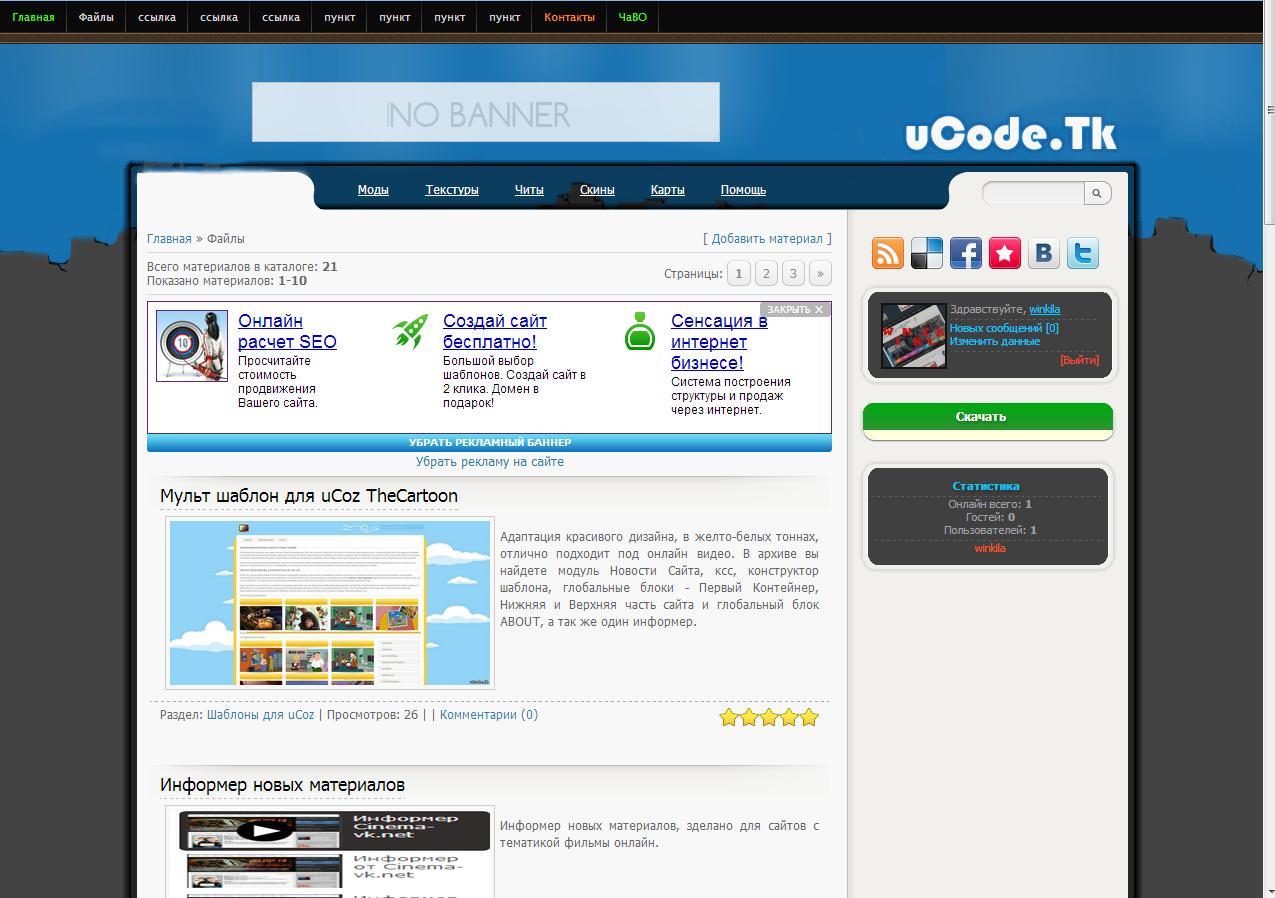 Создание нового сайта на юкозе сайт компании дом будет